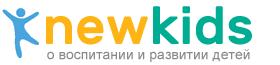 NewKids